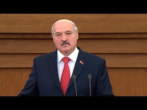 Обращение Лукашенко к парламентариям: о реформах, бизнесе и сотрудничестве с ведущими державами