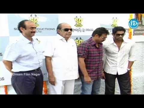 Suresh Productions Sunil Movie Opening