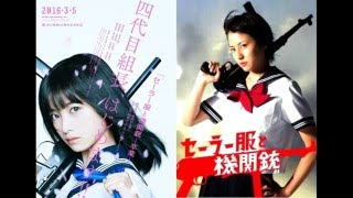 Nonton  Luka V4x  Sailor Suit And Machine Gun  Draft  Film Subtitle Indonesia Streaming Movie Download