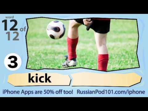 Russisch lernen mit Bildern: World Cup 2010