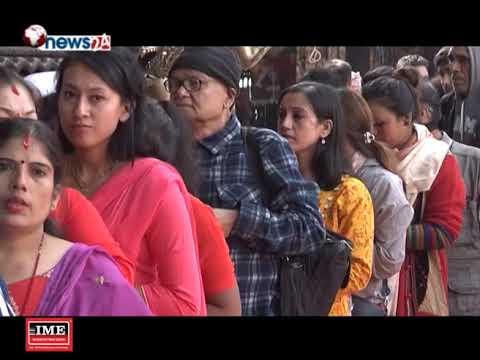 (दशैं सम्पूर्ण नेपालीको कि हिन्दू नेपालीको मात्रै महान चाड ? - NEWS24 TV - Duration: 3 minutes, 17 seconds.)