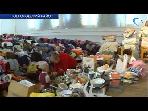 В Панковке собирают помощь для пострадавших от пожара 13 мая
