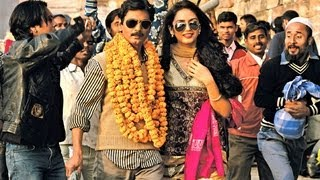 Taar Bijli Full Video Song Gangs Of Wasseypur 2