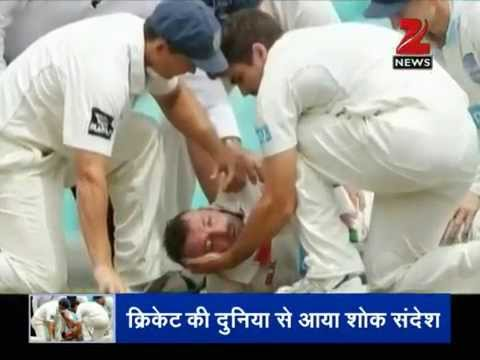Watch how a ball killed Cricketer Phil Hughes?