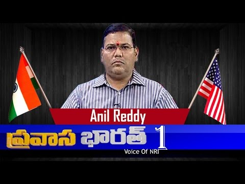 Will Industries Recover From Hudhud Effect? | Pravasa Bharat | Part 1 : TV5 News