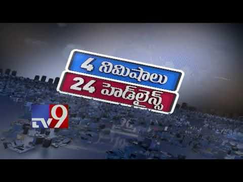 4 Minutes 24 Headlines | 27-09-2017 | TV9