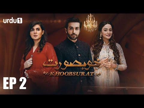 Khubsoorat   Episode 2   Mahnoor Baloch   Azfar Rehman   Zarnish Khan   Urdu1 TV Dramas