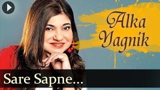 Video Saare Sapne Kahi Kho Gaye - Alka Yagnik - Top Hindi Songs download in MP3, 3GP, MP4, WEBM, AVI, FLV January 2017