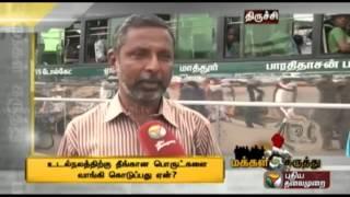 Public Opinion (15-09-2014)