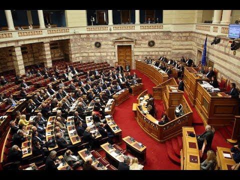 Ομιλία για τις Μεταρρυθμίσεις Προγράμματος Οικονομικής Προσαρμογής (15/01/2018)