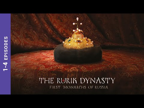 THE RURIK DYNASTY. Episodes 1-4. Russian TV Series. StarMedia. Docudrama. English dubbing