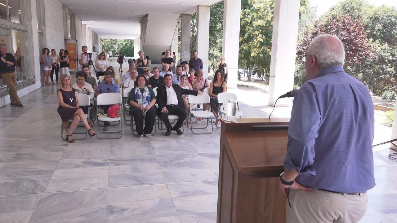 Αποπεράτωση και εκσυγχρονισμός των κτιριακών εγκαταστάσεων του Ωδείου Αθηνών
