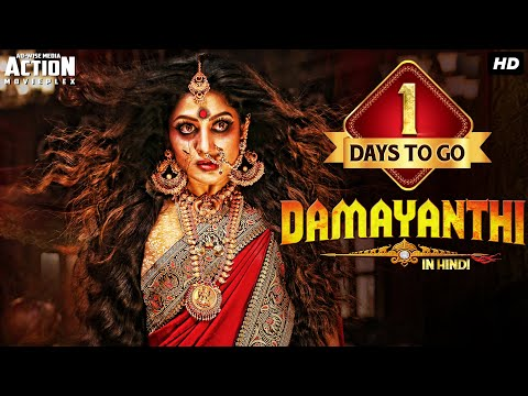 DAMAYANTHI - 2020 Hindi Promo 2   New Hindi Dubbed Horror Comedy Movie 2020   Releasing in1 Day