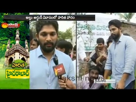 Allu Arjun and his Family Participate Haritha Haram Programme    Hyderabad    Face to Face