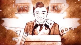 대한민국 여행쇼 쫌노공의 '보트립'(대구편 제2탄)