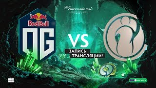 OG vs IG, The International 2018, game 2
