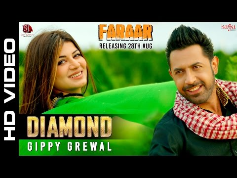 Diamond Songs mp3 download and Lyrics