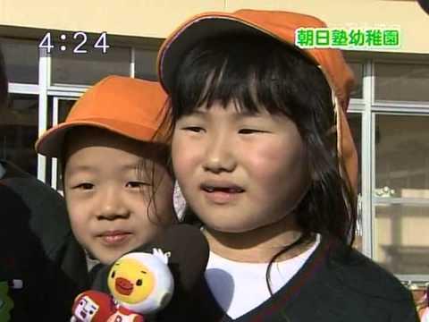 ちびっこインタビュー 朝日塾幼稚園2日目