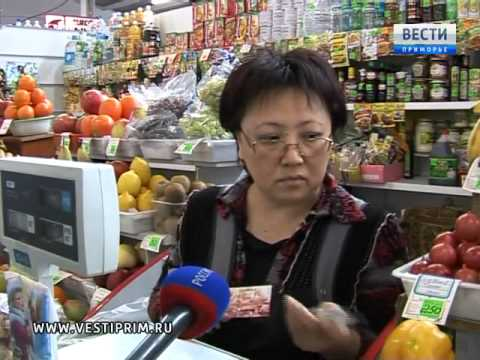 Жители Арсеньева жалуются президенту на растущие цены на продукты