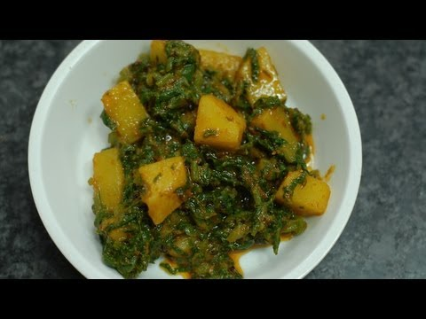 Oily Spinach potatoes - Aloo Palak