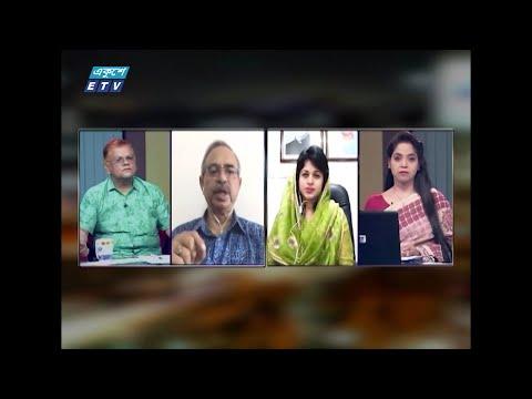 Ekusher Raat || বিষয়: করোনার চিকিৎসা আর চীনা পরামর্শ || 23 June 2020 || একুশের রাত || ETV Talk Show