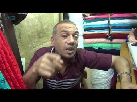 مصر العربية | محلات القماش طوق المواطنين للنجاة من غلاء الملابس الجاهزة