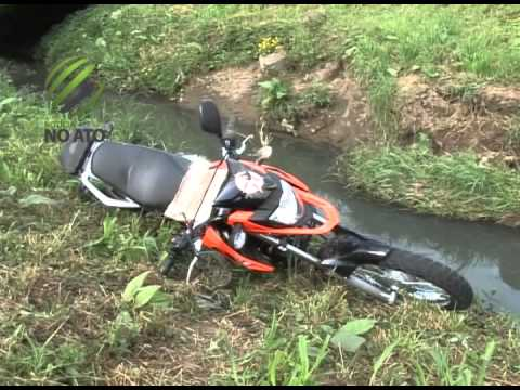 Motociclista cai no Rio Carahá após colisão com carro