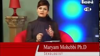 Maryam Mohebbiطول آلت تناسلی یا قطر کدام در سکس مهمترند