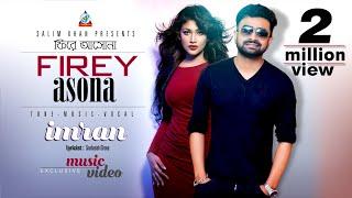 Fire Ashona  Imran Mahmudul  Peya Bipasha  Bangla New Song 2016  Bolte Bolte Cholte Cholte