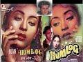 chali jaa chali jaa chali ja,chhod ke duniya..Lata_Binota Chakravarty _Udhav Kumar_Roshan..a tribute