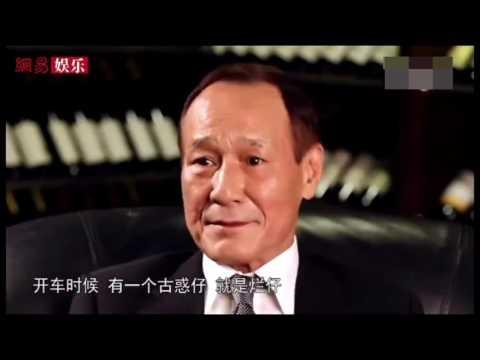 江湖大佬陳惠敏爆大鑊(劉嘉玲&藍潔瑛當年事件的真相)(獨家超激有片!!!)