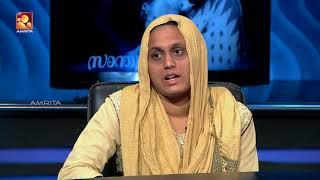 Video Kathayallithu Jeevitham   Jasmi & Saneesh Case   Episode #01   16th Aug [ 2018 ] MP3, 3GP, MP4, WEBM, AVI, FLV Agustus 2018