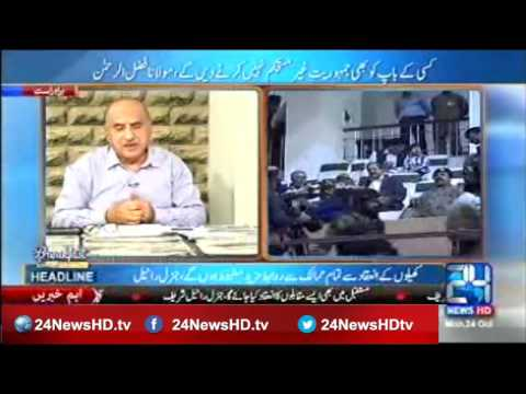 Breakfast With Sajjad Mir 24 October 2016