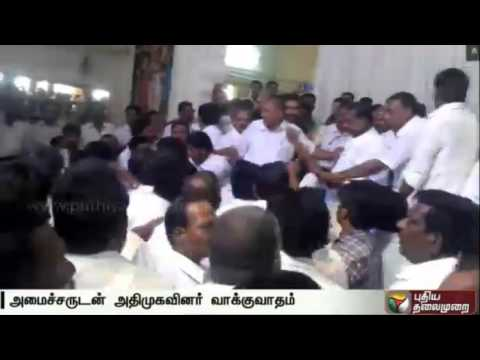 Scuffle-between-ADMK-cadres-and-minister-Palaniappan
