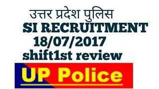 Up si paper review held on 18/07/2017.