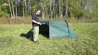 Трехместная туристическая палатка-полубочка с большим тамбуром. Alexika Tunnel 3