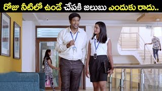 Video చేపకి ఎందుకు జలుబు రాదు...| Vennela Kishore Hilarious Comedy Scene 2018 MP3, 3GP, MP4, WEBM, AVI, FLV April 2019