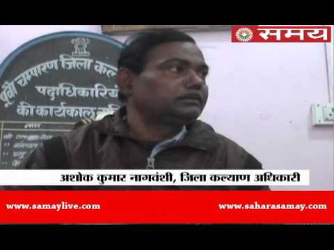 Bihar Government fails to pay fees of 60 Dalit Engineers students