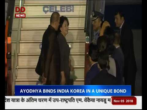 South korean first lady to attend deepotsav in Ayodhaya