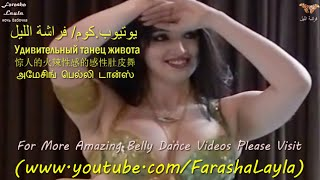 Nonton Goyang Payudara Eksotis Voluptuous Shahrzad Hot Sexy Sensual Belly Dance  15                                Film Subtitle Indonesia Streaming Movie Download