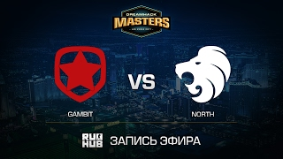 Gambit vs North - DH Las Vegas - map2 - de_inferno [ceh9, CrystalMay]