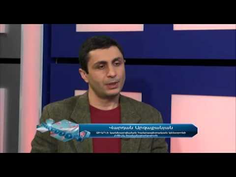 «Շտապ օգնություն». ՄԻԱՎ/ՁԻԱՀ-ի կանխարգելումն ու բուժումը Հայաստանում