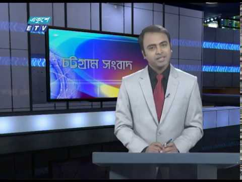 06 PM News || সন্ধ্যা ০৬ টার সংবাদ || 28 January 2020 || | ETV News