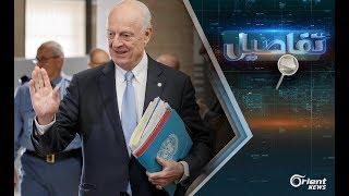المعارضة والنظام إلى جولة محادثات جديدة في فيينا.. هل سيكون مصيرها كسابقاتها؟