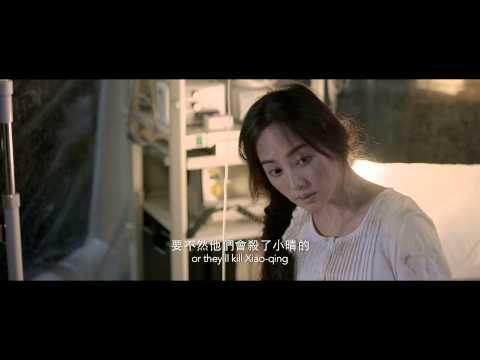 【痞子英雄:黎明再起】終極版預告片