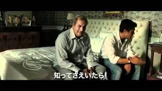 『あしたのパスタはアルデンテ』予告編