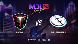 EHOME vs Evil Geniuses, MDL Macau 2019, bo1, [Mael & Inmate]