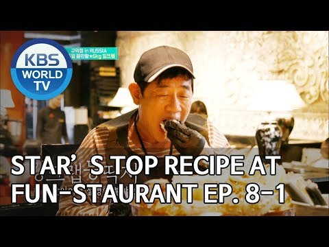 Stars' Top Recipe at Fun-Staurant | 편스토랑 EP.8 Part 1 [SUB : ENG/2019.12.23]