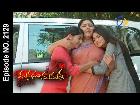 Manasu Mamata | 17th November 2017 | Full Episode No 2129