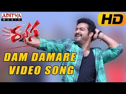 Dam Damare Full Video Song  Rabhasa Video Songs  Jr Ntr Samantha Pranitha
